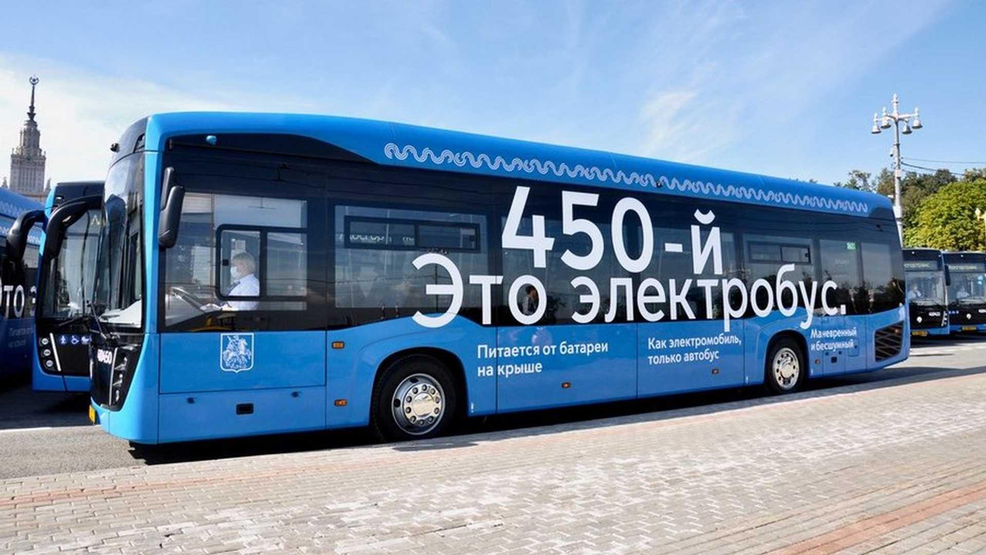 Moscou pretende ter 100% da frota de ônibus elétricos até 2025