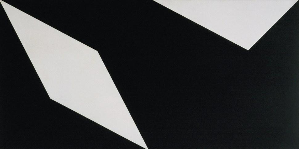 "Lygia Clark Superficie modulada n.º 2, versión 3 (Superfície modulada no. 2, versão 3), 1958/84 Pintura industrial sobre madera 41 x 82 x 2,1 cm Colección Heloisa y Rubens Oliveira Lima © Cortesía Asociación Cultural ""The World of Lygia Clark"""
