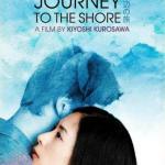 Journey to the Shore, de Kiyoshi Kurosawa