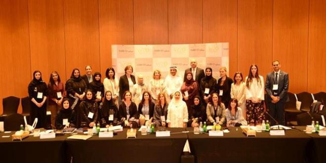 Mujeres del G20 consensuaron recomendaciones en materia de inclusión financiera.