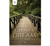china´s dream. revistagaleradas.promociónliteraria