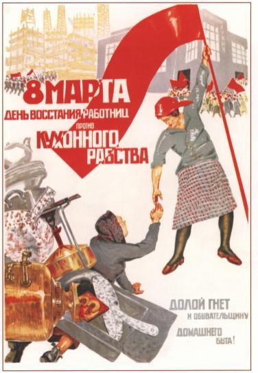 """""""Cartazes da URSS para os feriados - Dia Internacional da Mulher - 08 de março - 1932. Deikin B. 08 de março - o dia da revolta dos trabalhadores contra a escravidão"""". Crédito: my-ussr.ru"""