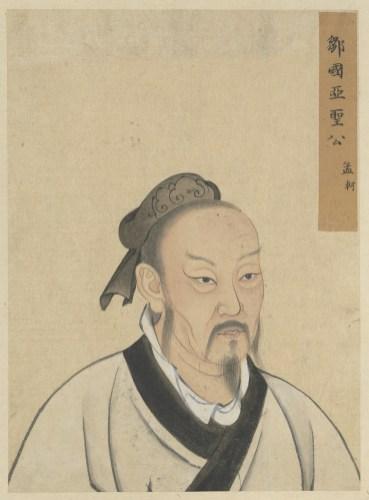O filósofo Mencius, o mais eminente seguidor do confucionismo depois de Confúcio. Conhecido como o verdadeiro sábio. Crédito: Half Portraits of the Great Sage and Virtuous Men of Old - Meng Ke/ Wikipedia.