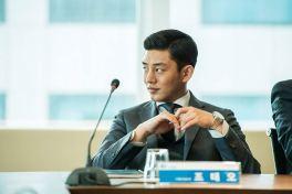 Yoo Ah In interpreta o herdeiro milionário, do poderoso conglomerado Sinjin Group Jo Tae Oh. Crédito: IMDb.