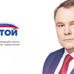 Piotr Tolstoi. Crédito: https://www.euractiv.com/