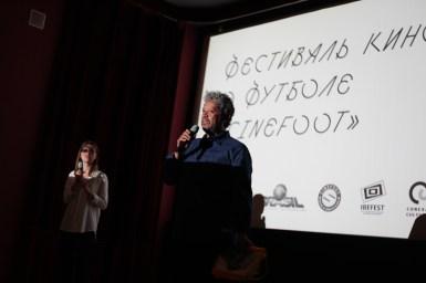 Edição do CINEfoot em Moscou. Crédito: Centro Cultural Brasileiro em Moscou.