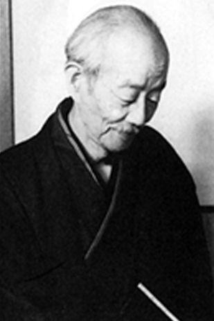 Hiroshi Yoshida. Crédito Wikimedia.