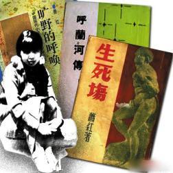Xiao Hong e seus trabalhos. Crédito: Yangcheng Evening News/http://www.womenofchina.cn/