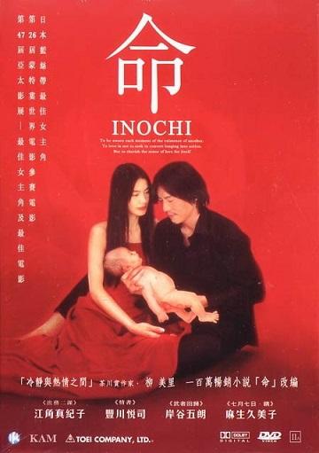 """""""Inochi"""" (2002), Tetsuo Shinohara. Crédito: IMDb."""