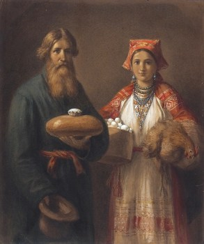 Wilhelm Amandus (1837-1907) Pão e Sal. 1874. Crédito: https://www.litfund.ru/auction/69/58/