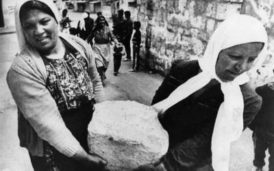 La intifada continúa.