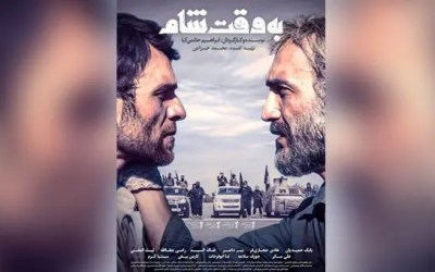 CINE/ Damascus Time online