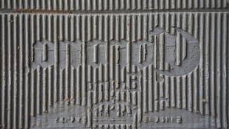 """Juan Gugger, """"Corona Extra"""", 2017. 53 x 40 x 20 cm. Cemento y reja de acero. Imagen por cortesía de Julio Artist Run Space"""