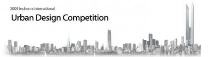 incheon-urban-design-competition