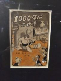 Um dos primeiros trabalhos de Tezuka.