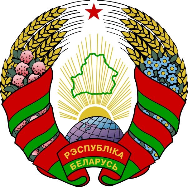 escudo_bielorrusia