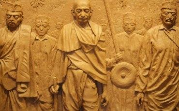 1 Pintura mural de Gandhi. Creative Commons