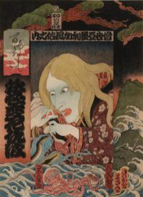 Masami Teraoka, Los Angeles Sushi Ghost Tales/Woman/Anago and Tako, 1980, xilografía.