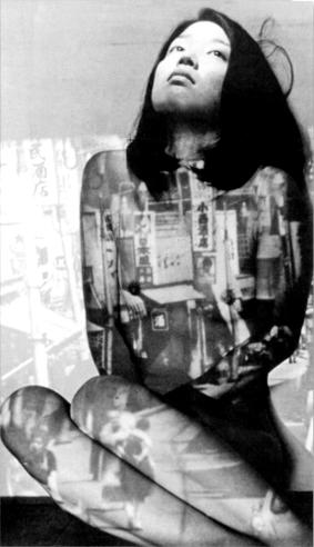 Tokyo senso sengo, 1970.