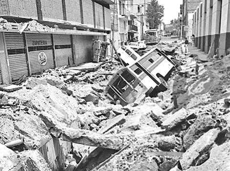 Guadalajara, 22 de abril de 1992. Foto © Antonio Romero / Público.