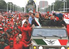 AMLO presidente, 2018. Collage de Héctor Villarreal.
