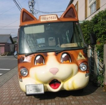 Autobuses Escolares en Japón - Gatito