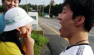 Korean boys eat girls