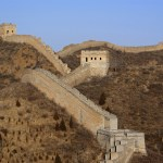 Build The Wall? Yes! No! (EP.91)