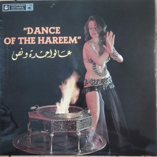 LPVDX 147 Dance of the Hareem Belly Dance LP