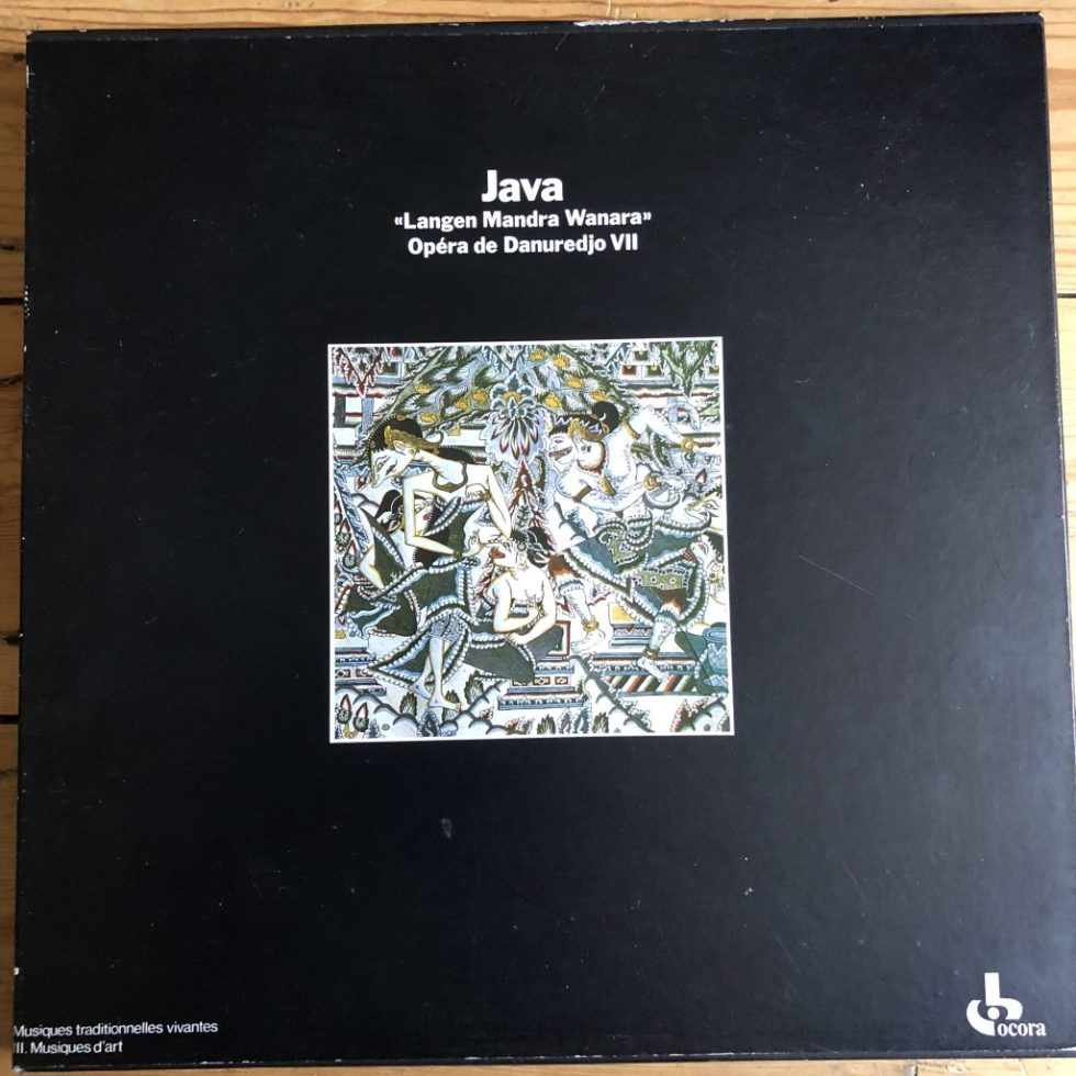 Ocora 558 507/9 Java Opéra Danjuredjo VII 3 LP Box set