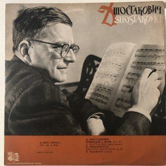 MK D-06459/60 Shostakovich Preludes and Fugues