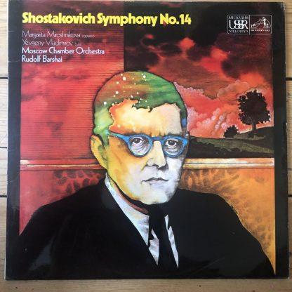 ASD 2633 Shostakovich Symphony No. 14 / Barshai