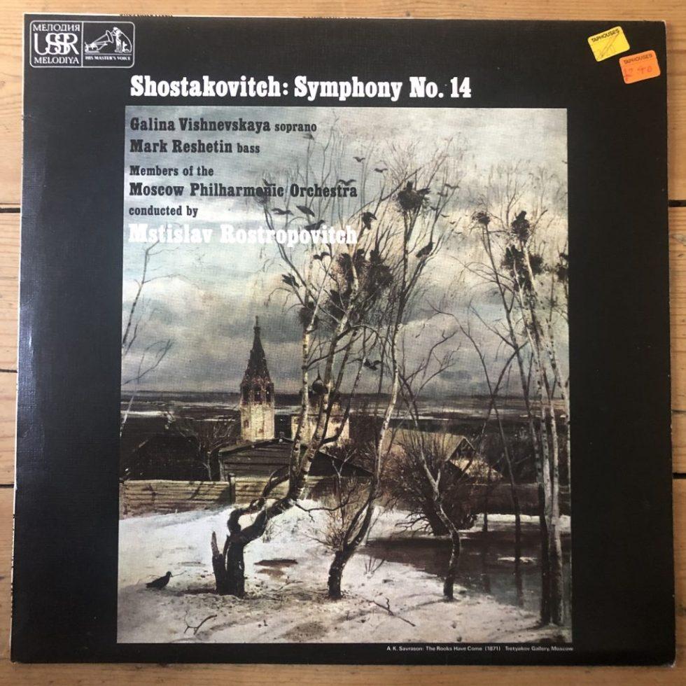 ASD 3090 Shostakovitch Symphony 14