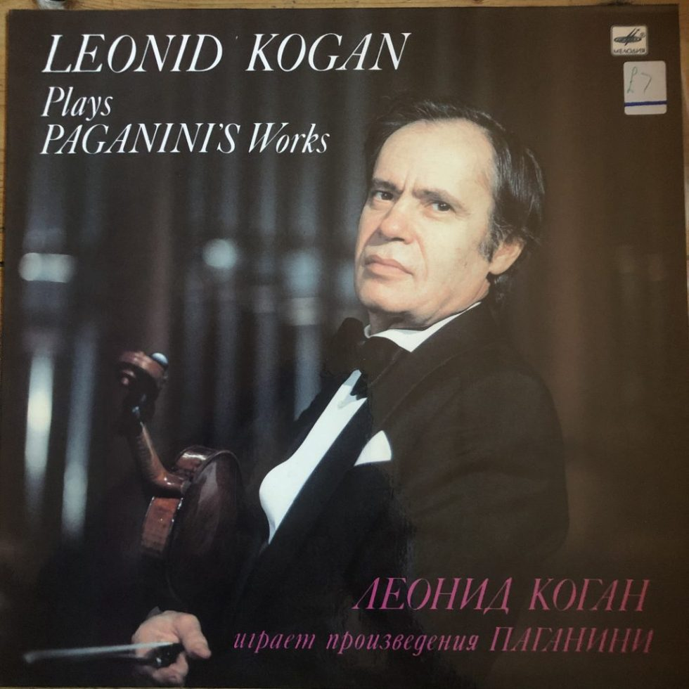 M10 44933 005 Leonid Kogan plays Paganini