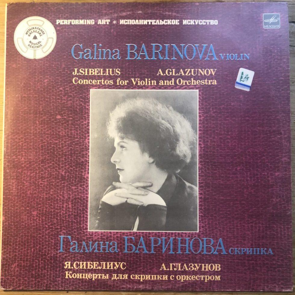 M10 46539 006 Sibelius / Glazunov Violin Concertos / Galina Barinova