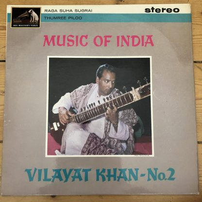 ASD 539 Music of India / Ustad Vilayat Khan No. 2 W/G