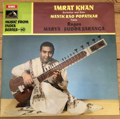 ASD 2461 Music from India No. 10 / Imrat Khan etc