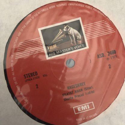 ASD 2460 Music from India No. 11 / Vilayat Khan / Prasad