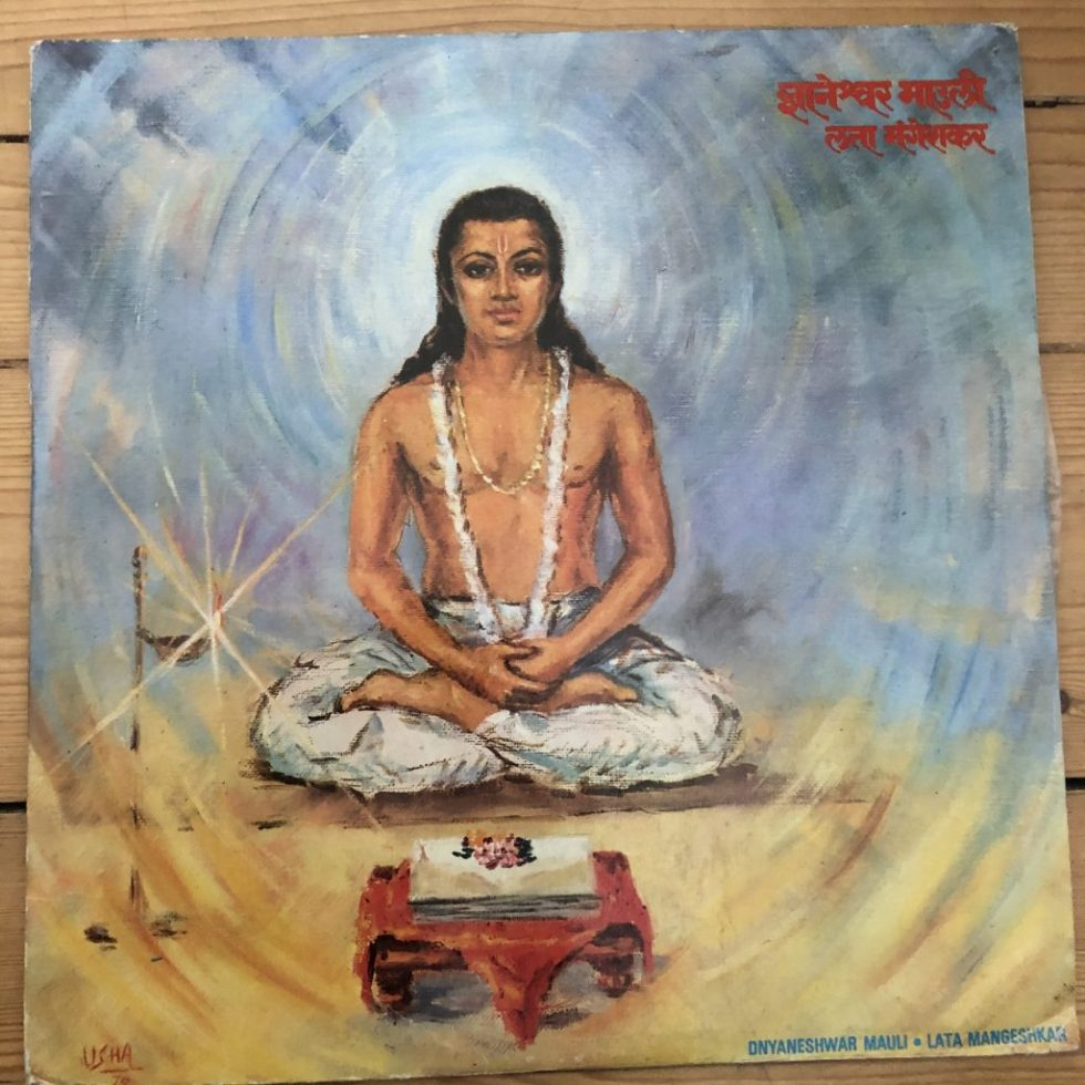 EASD 1523 Lata Mangeshkar Dnyaneshwar Mauli