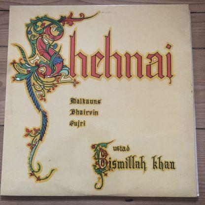 LKDR-11 Ustad Bismillah Khan