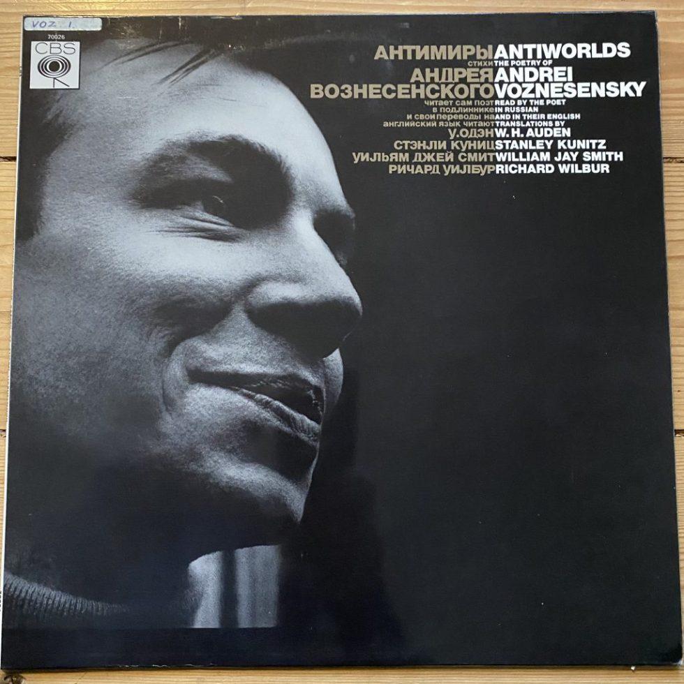 BRG 70026 Antiworlds - The Poetry of Andrei Voznesensky