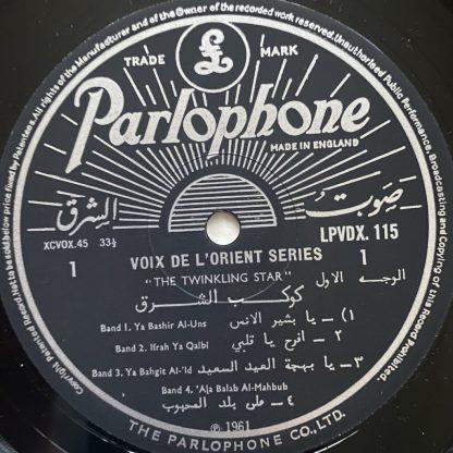 LPVDX 115 Umm Kulthum - The Twinkling Star