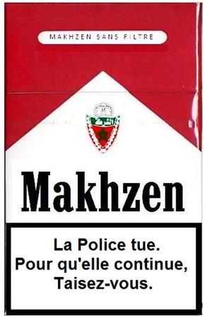 Makhzen-box.jpg
