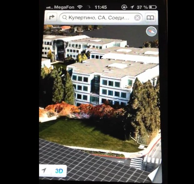3D buildings in iOS 6 maps ported to iPhone 3GS (Video)