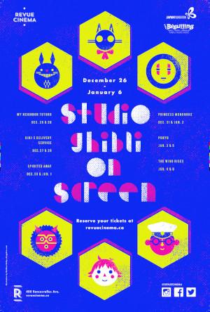 studio ghibli poster 2019