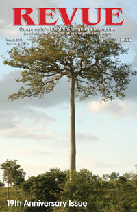 Ceiba pentandra, Guatemala's national tree (photo by Dr. Nicholas Hellmuth)
