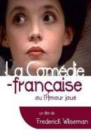 La_Comedie_Francaise_ou_l_Amour_joue.jpg
