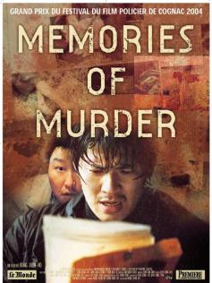 Memories of murder affiche 2004