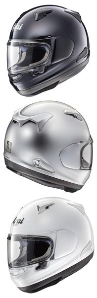 best low profile open face helmet Arai Signet X Solid Adult Street Motorcycle Helmet