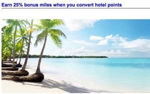aahotelpointconvert